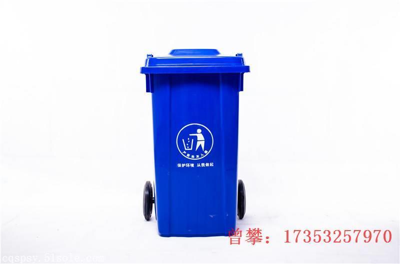 重庆赛普环卫垃圾桶厂家