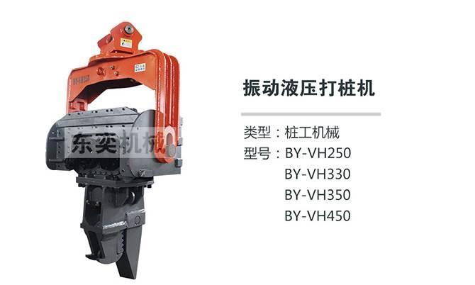 精心设计的电路控制盒 原理与工程应用范围 东奕高频液压振动打桩机