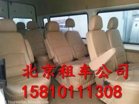北京班车租赁多少钱一天