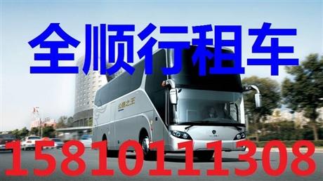 北京班车租赁公司电话