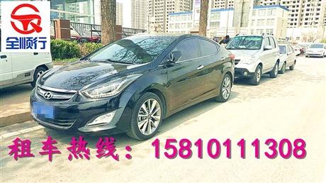 北京租车公司小客车 商务车出租 别克GL8 现代索纳塔可自驾
