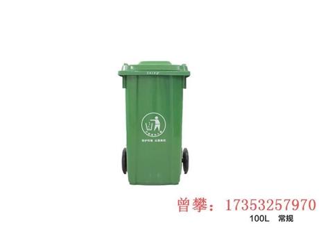 崇信县塑料垃圾桶厂家批发