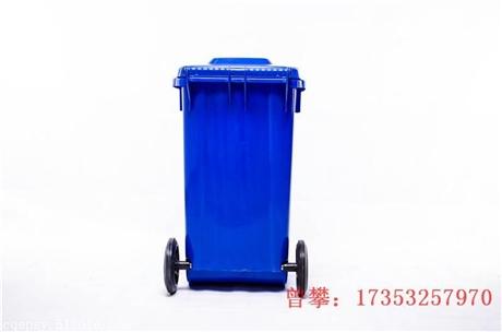赛普塑料环卫垃圾桶厂家
