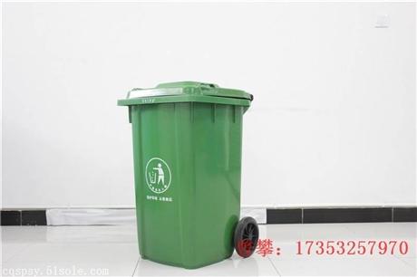 甘肃兰州垃圾桶批发出售  赛普塑业直接供应商