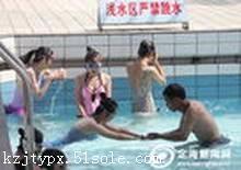 东城学游泳成人游泳培训游泳私教班正在报名招生