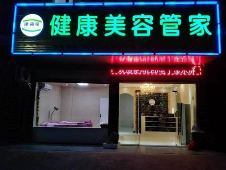 东莞楼体招牌制作 ,刘鑫广告上门量身定制方案