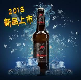 慕斯威尔330毫升小棕瓶啤酒(红黑武士)