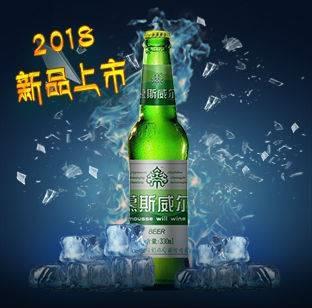 330毫升慕斯威尔绿瓶啤酒