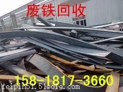 广州废铜回收价格,专业靠谱