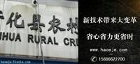 湖南广告牌清洗机新式广告招牌清洗方式,不需要搭建脚手架单人