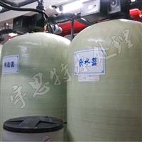 北京酒店部队空调软化水设备维护保养厂家