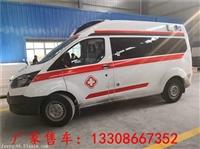 鸡西市120救护车
