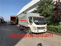 福田4.9吨易燃液体厢式车报价