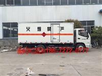 福田牌奥铃5吨JHW5080XRQB-F3型易燃气体厢式运输车