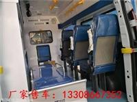 神农架林区120救护车图片