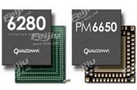 魅族手机CPU收购魅族手机CPU