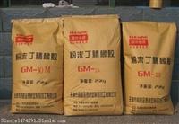 杭州哪里回收丁腈橡胶