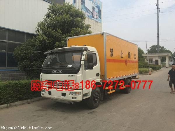 东风多利卡7.5吨易燃液体厢式车价格
