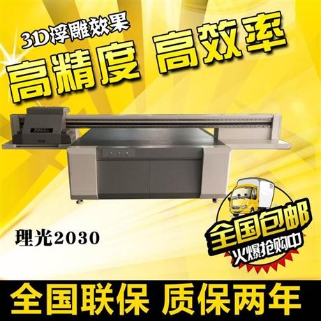 瓷砖玻璃电视背景墙打印机广告标牌亚克力工艺品打印机