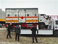 江铃1.46吨国五易燃气体厢式必赢棋牌下载