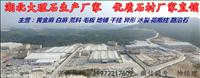 白麻黄金麻大型石材加工厂 湖北白麻生产厂家出厂价