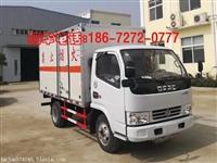 东风蓝牌 1.5吨易燃气体厢式车