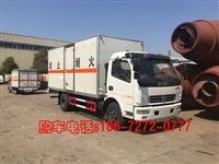 东风多利卡5.1米易燃液体厢式车