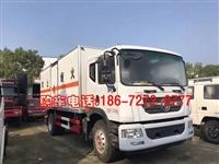 东风多利卡D9系列10吨6.3米易燃气体厢式车