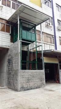 導軌式液壓升降貨梯訂做廠家 - 江門導軌式液壓升降貨梯直銷