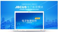 湛江云关通进出口报关软件 适合大型企业使用的电子账册软件