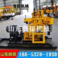 HZ-200YY液压水井钻机省时省力