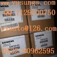 SIEMENS旋转编码器1XP8001-2/1024西门子编码器