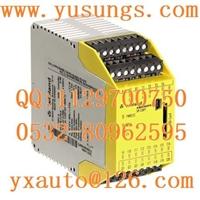 安全继电器型号R1.190.1110.0控制继电器samospro