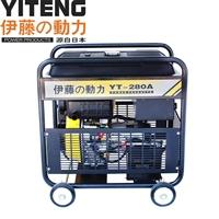 YT280A移动式柴油发电焊机