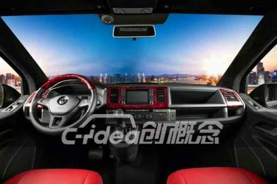 丰田埃尔法车内装潢电动折叠座椅/首长航空座椅