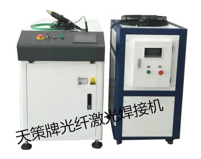广东光纤焊接机/惠州激光焊接机/免费打样