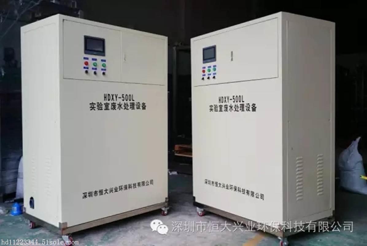 企业科研机构实验室废水处理设备BTE-XXQY-5000L全国特价