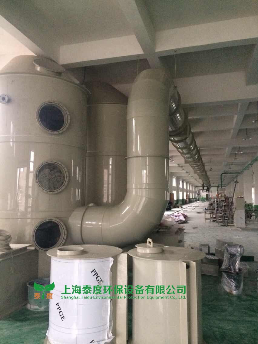 工业塑料塑料造粒纸浆料烟气净化处理设备