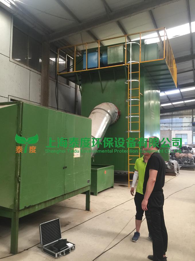 上海山东纸浆料废气处理设备加工