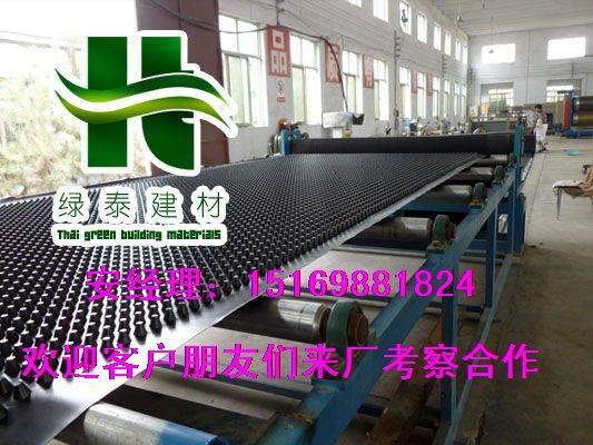 欢迎考察唐山2.3公分车库蓄排水板厂家