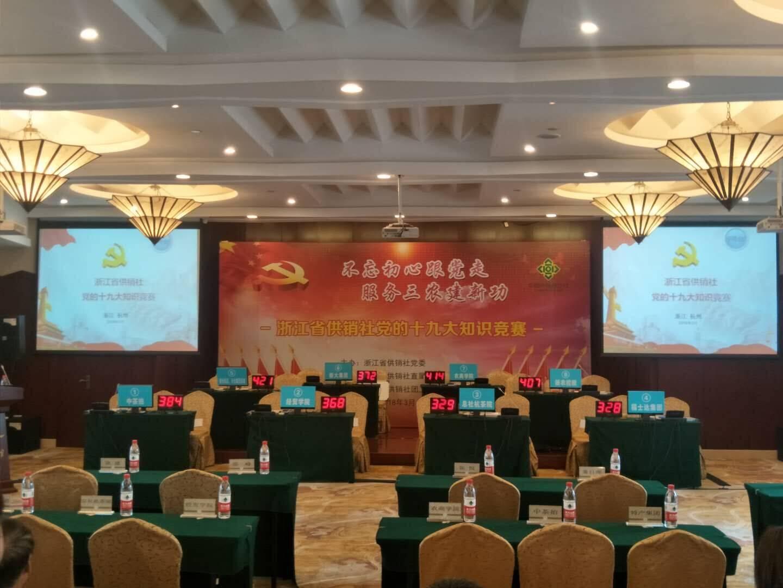 杭州步频抢答器出租公司,投票器表决器电子打分器租赁