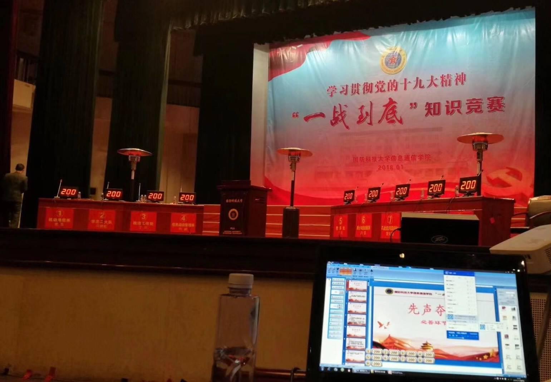 杭州抢答器出租,无线抢答器租赁价格