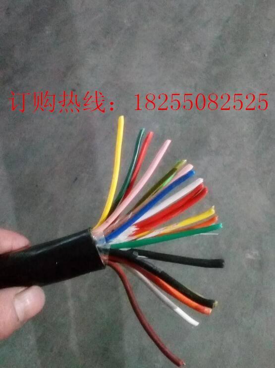 供应长峰KYJV KYJVP交联聚乙烯绝缘控制电缆