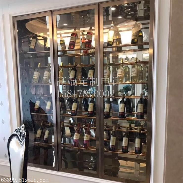 上海不锈钢酒柜定制 欧式不锈钢酒架