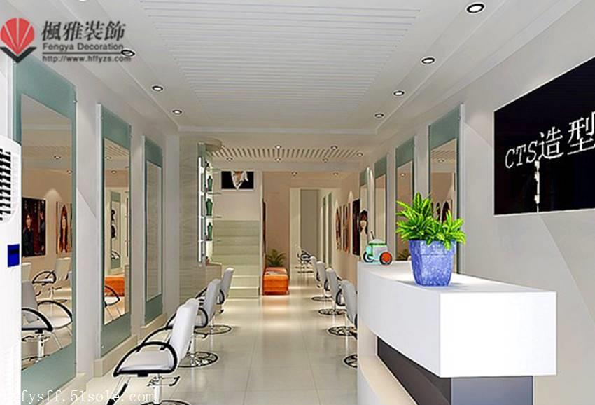 首页 商务服务 创意设计 装修设计 > 合肥理发店枫雅装饰,个性设计