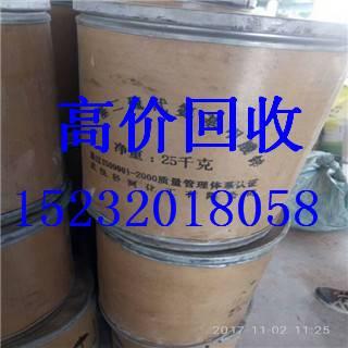 泰兴回收醇酸树脂处理库存过期厂家必看