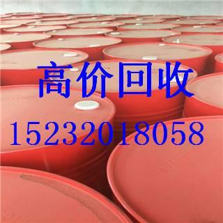 十堰回收丙烯酸树脂报价回收