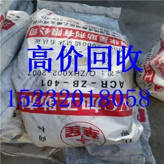 六安回收丙烯酸树脂中介有酬