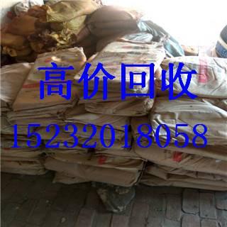 邓州回收环氧树脂急需回收