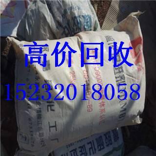 临安回收丙烯酸树脂二手回收